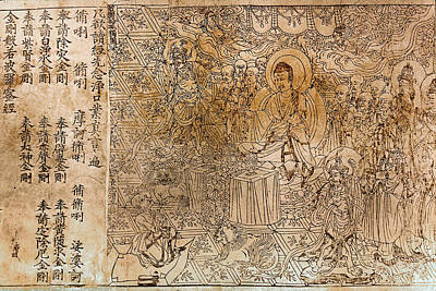 The Diamond Sutra, 868 A.d Poster by Granger