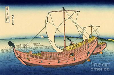 The Kazusa Sea Route Poster