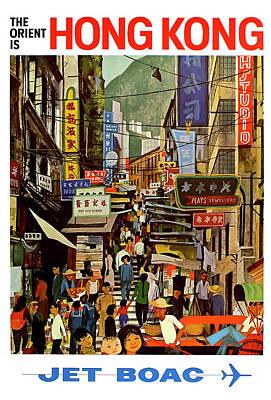 The Orient Is Hong Kong - B O A C  C. 1965 Poster by Daniel Hagerman