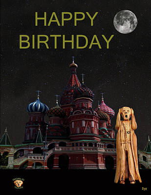 The Scream World Tour Moscow Happy Birthday Poster by Eric Kempson