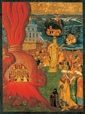 The Story Of Daniel And The Three Youths In The Fiery Furnace Poster by Konstantinos Adrianoupolitis