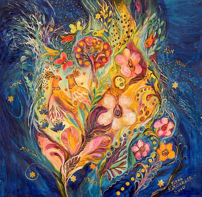 The Twilight Time Poster by Elena Kotliarker