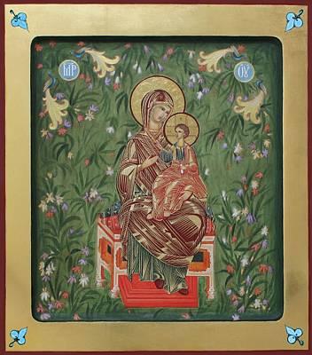The Virgin In The Garden Of Eden Poster by Vitaly Kozin
