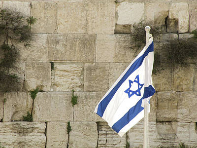 The Wailing Wall And The Flag Poster by Yoel Koskas