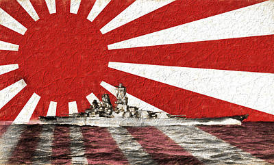 The Yamato Poster by JC Findley