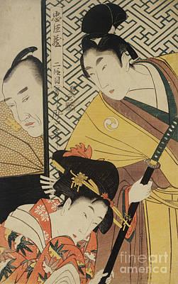 The Young Samurai, Rikiya, With Konami And Honzo Partly Hidden Behind The Door Poster by Kitagawa Utamaro