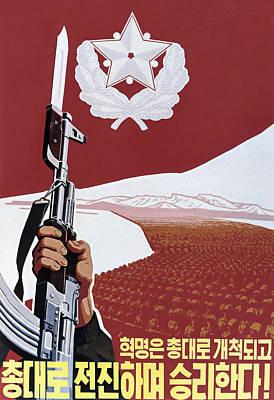 Through The Barrel Of A Gun Poster by Daniel Hagerman