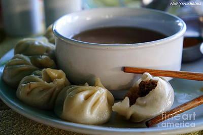 Tibetan Mutton Momo Taste Poster
