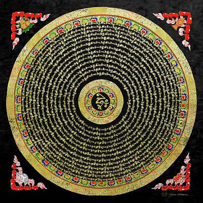 Tibetan Thangka - Om Mandala With Syllable Mantra Over Black Poster