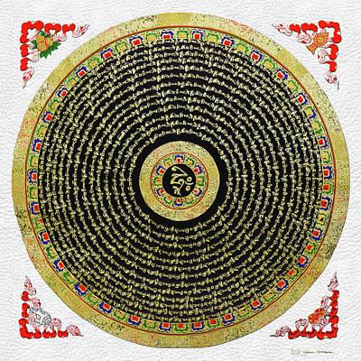 Tibetan Thangka - Om Mandala With Syllable Mantra Over White Leather Poster