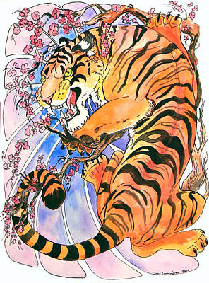 Tiger In Cherries Poster