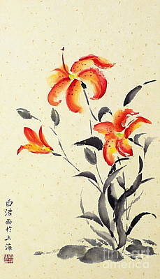 Tiger Lily - Red Poster