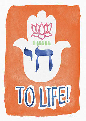 To Life Hamsa- Art By Linda Woods Poster by Linda Woods