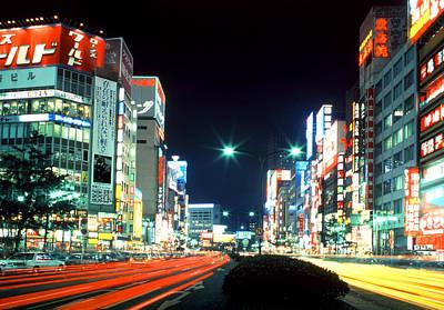 Tokyo Poster by David Harding