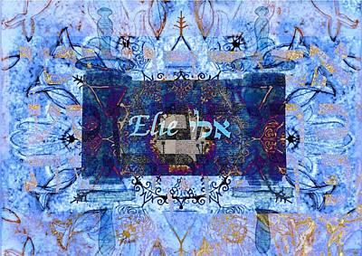 Torat Emet -elie Poster by Sandrine Kespi