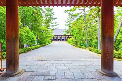 Toshodai-ji Temple Entrance Pillars Pathway Nara H Poster