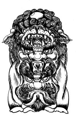 Totem Poster by Shih Chang Yang