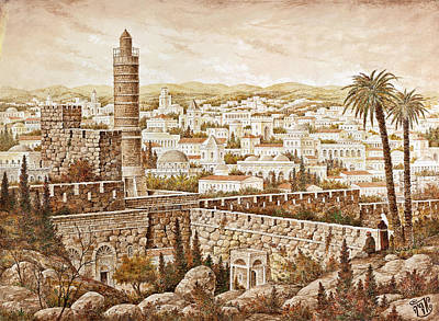 Tower Of David Poster by Aryeh Weiss