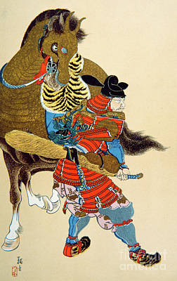 Toyotomi Hideyoshi  Poster by Japanese School