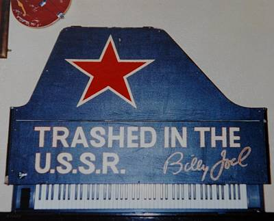 Trashed In The U S S R Poster by Rob Hans