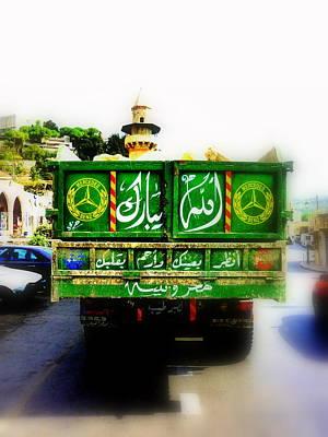 Trucking Across Lebanon Poster