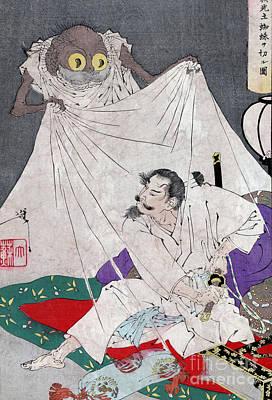 Tsuchigumo, Japanese Folklore Poster