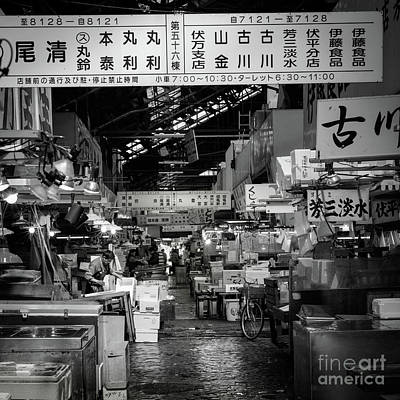 Tsukiji Shijo, Tokyo Fish Market, Japan Poster