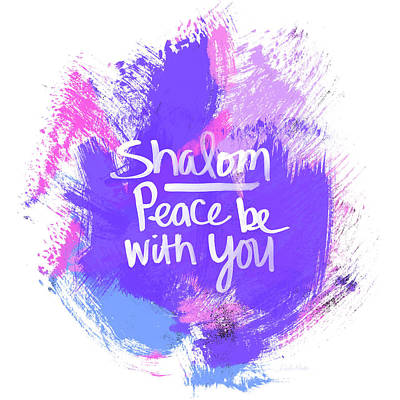 Unicorn Colors Shalom- Art By Linda Woods Poster