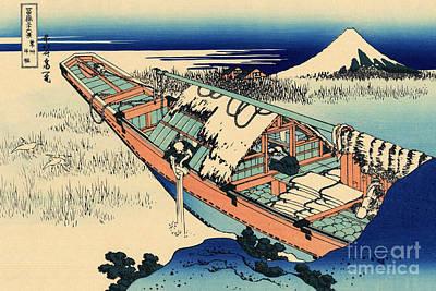 Ushibori In The Hitachi Province Poster by Hokusai