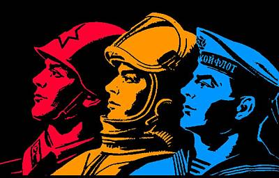 Union Of Soviet Socialist Republics Poster