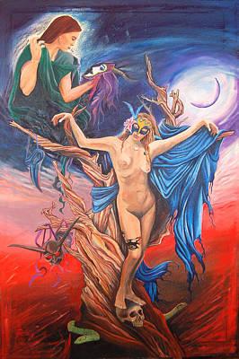 Veritas Poster by Annette Redman