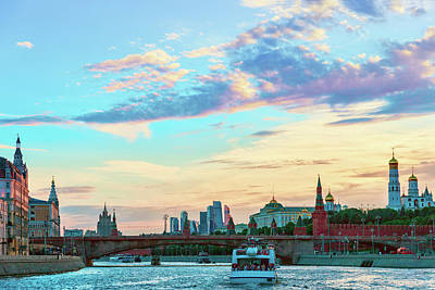 View Of The Moscow River, The Moscow Kremlin And The Moscow International Business Center  Poster by George Westermak