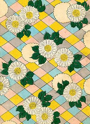 Vintage Japanese Illustration Of Chrysanthemum Blossoms Poster