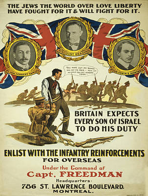 Vintage Poster - British Recruiting Poster by Vintage Images