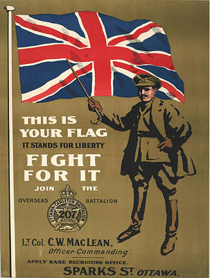 Vintage Poster - This Is Your Flag Poster by Vintage Images
