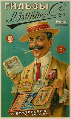 Vintage Russian Cigarette Ad  Poster by Classic Movie Posters