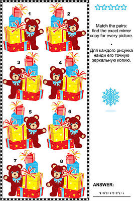 Visual Puzzle - Find Mirrored Images - Bear And Gifts Poster