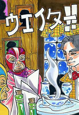 Waiter Poster