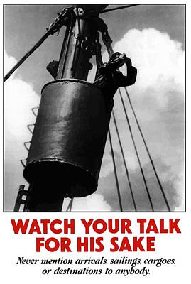 Watch Your Talk For His Sake  Poster
