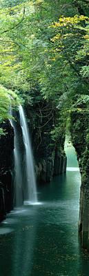 Waterfall Miyazaki Japan Poster
