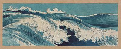 Waves - Hato Zu By Uehara Konen Poster by War Is Hell Store
