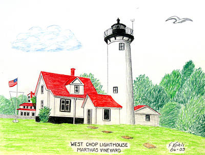 West Chop Lighthouse Poster