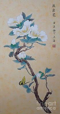 White Hibiscus Poster by Birgit Moldenhauer