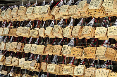 Wishes On Display At Meiji Shrine Yoyogi Park Tokyo Japan Poster by Andy Smy