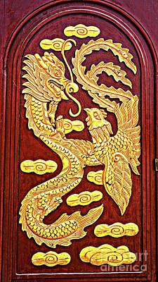 Wooden Temple Window Shutter  Poster