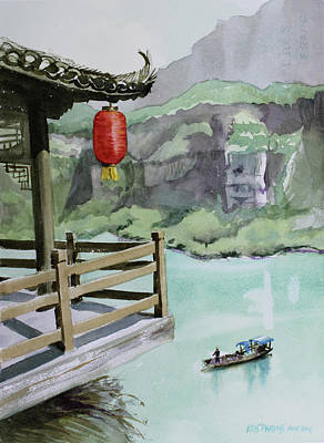 Yangtze Lantern Poster