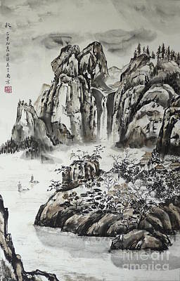 Yangze River With Water Fall Poster