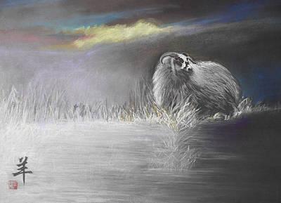 Sheep Poster by Alan Kirkland-Roath