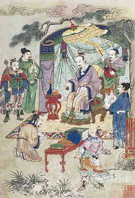 Yellow Emperors Canon Of Medicine Poster