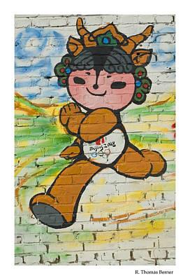 Ying Ying Poster by R Thomas Berner